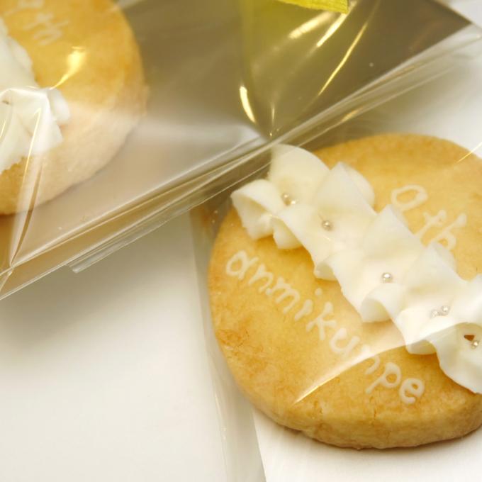 浜北milouさんのクッキー